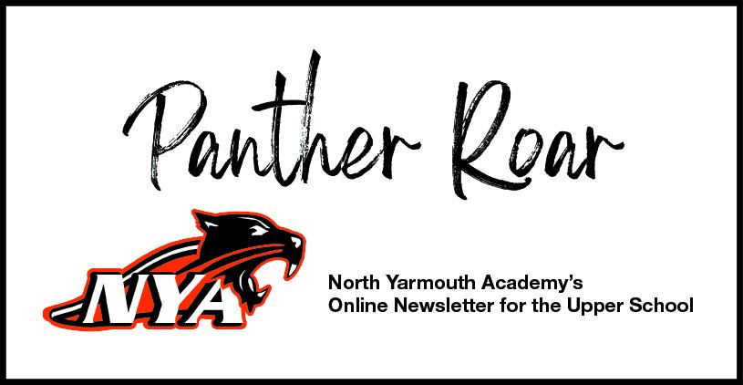 Panther Roar Newsletter Header 2020